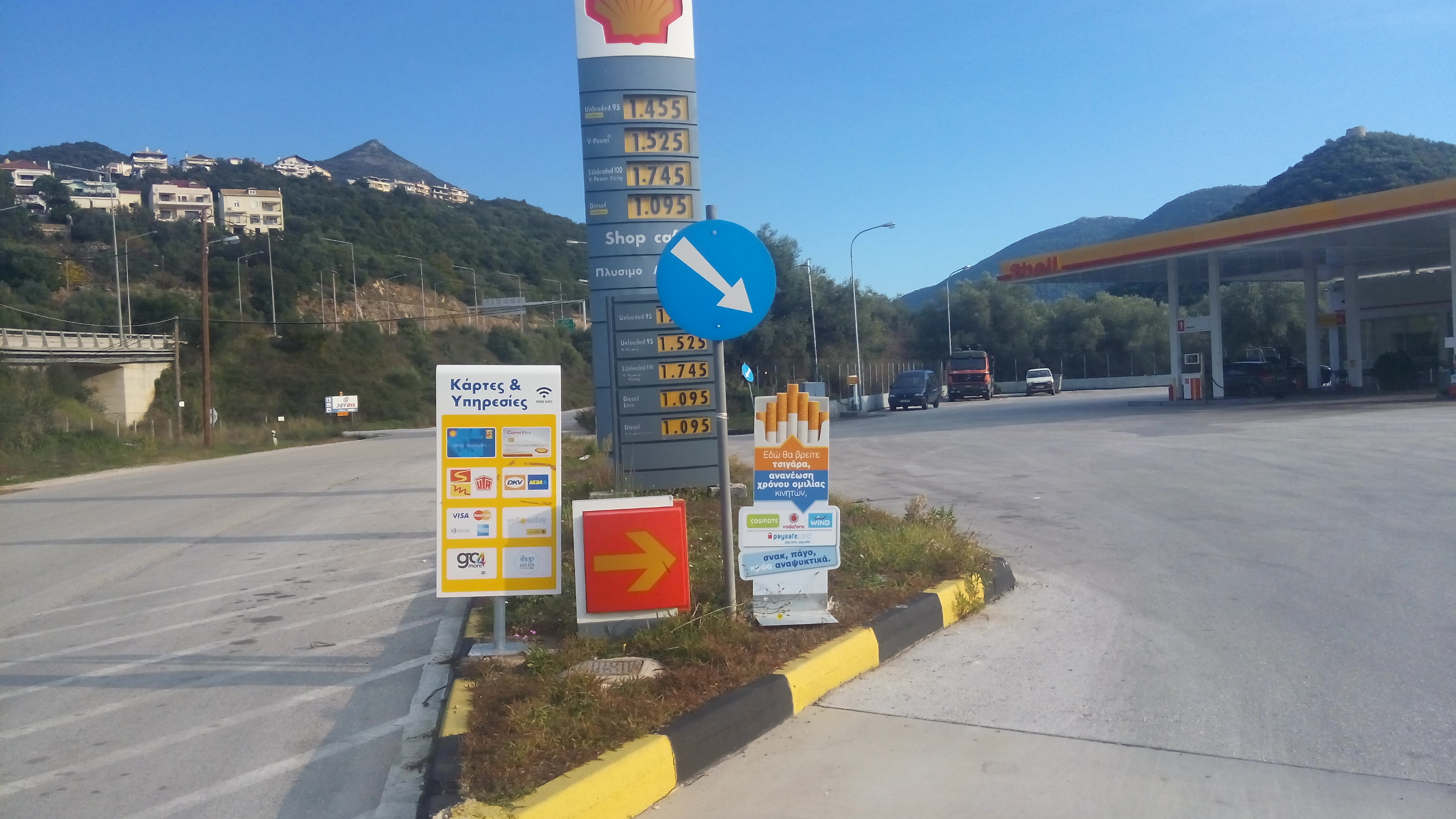 AS 24 Chip & PIN cards now accepted in Greece   Presswire